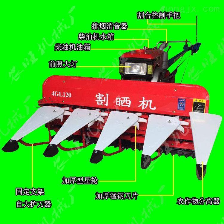 单多缸拖拉机水稻小麦收割机 多功能割晒机