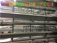 鸡笼黑科技 层叠式喷塑鸡笼