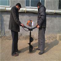 果樹移栽挖坑機 省油種樹打坑機 鉆土打孔機