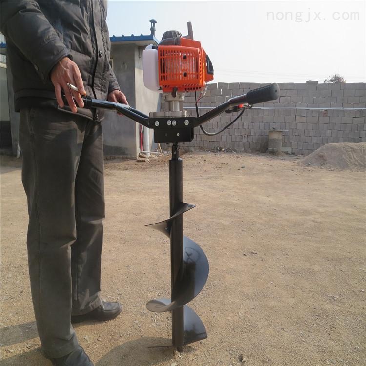 手提式挖坑机 螺旋式植树打坑机 地钻打孔机