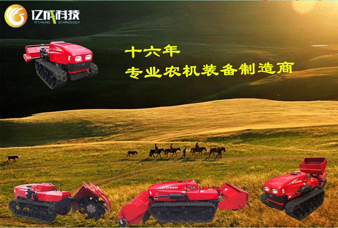 菱代-120 多功能果園管理機 開溝施肥機