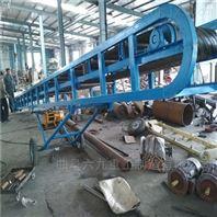 成袋物料装车升降输送机 肥料卸车皮带机Lj1