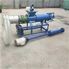 FX-FLJ粪便干湿机 螺旋挤压式猪粪挤水机厂家