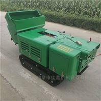 小型柴油履帶式施肥機 丘陵施肥回填機價格
