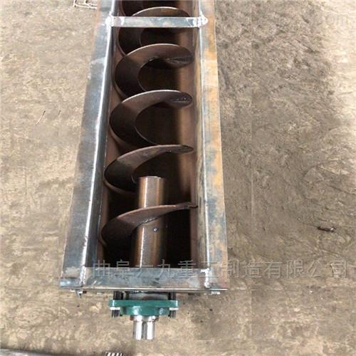不锈钢无轴式送料机 防堵料无轴绞龙