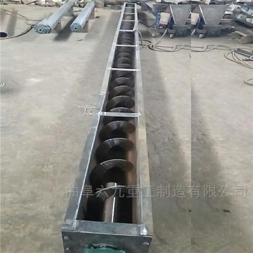 工业垃圾用无轴旋料绞龙  敞口式无轴输送机