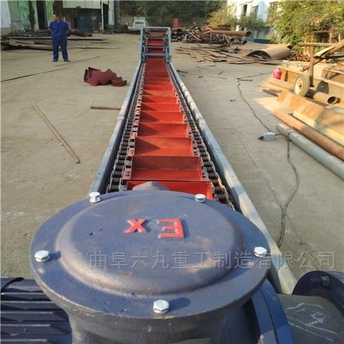 500mm宽链板传送机  木箱用链板输送机