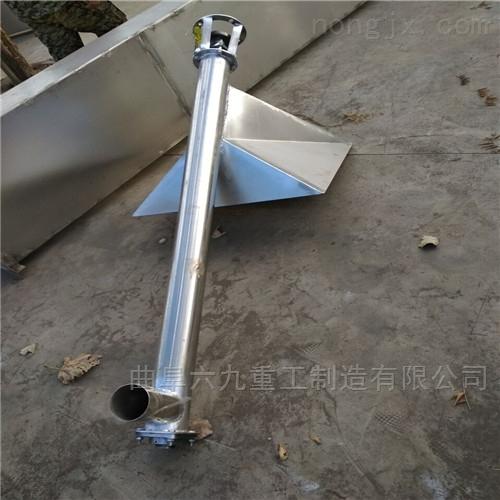 耐腐蚀管式输送绞龙  颗粒料管式加料机Lj1