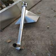 食品用倾斜上料绞龙 长度定制不锈钢提升机