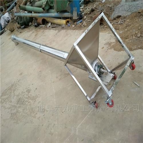 淀粉用管式上料机  大管径不锈钢提升机Lj1