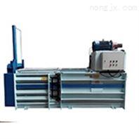 ZN20MDY液压打包机