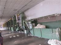 新款棉花加工被褥梳理机