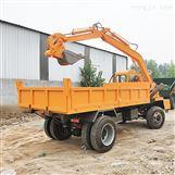 沙土工程机械挖沙运土四不像随车挖掘机