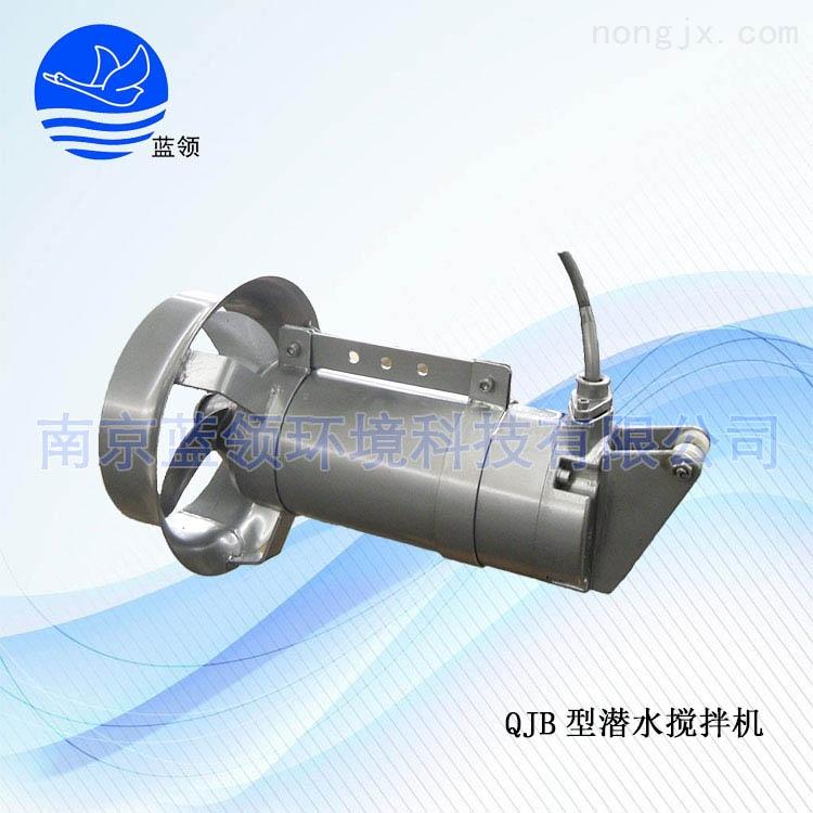 QJB2.5/8-400/3-740-铸件式潜水搅拌机详情