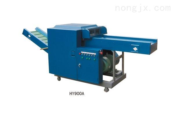 HY900A清弹机