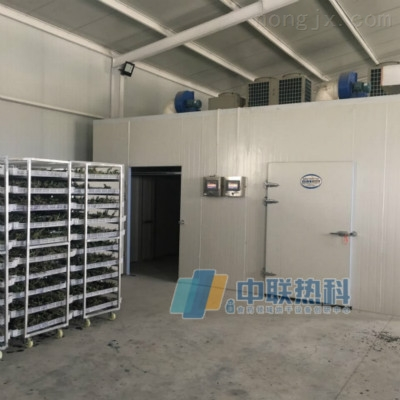 2019河南中联热科金银花空气能热泵烘干设备效率高价格好
