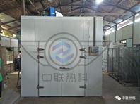 中联热科牛膝空气能热泵烘干设备智能化控制