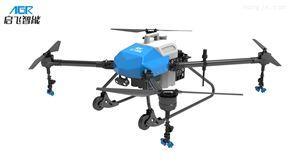地面操作AB点航线模式植保无人机