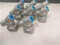 供应ST-GL61W不锈钢高压Y型过滤器厂家直销