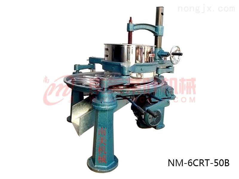 茶叶揉捻机NM-6CRT-50B