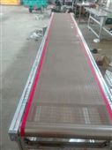 不銹鋼平板傳送帶鏈板輸送機網帶網鏈輸送線