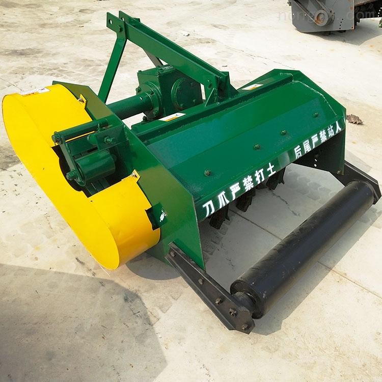 多用途玉米秸秆粉碎还田机
