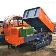 鋼制履帶運輸車 鋼制鏈軌式自卸車