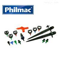 澳大利亚Philmac 塑料喷嘴