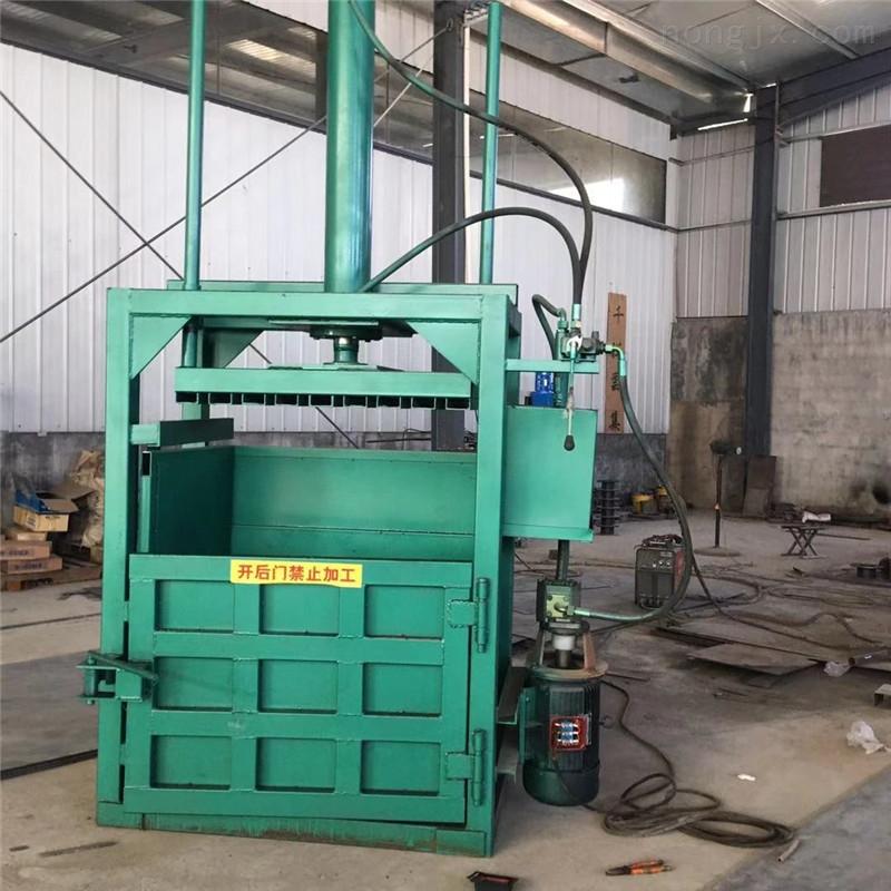油漆桶压扁机 立式单缸中药材液压打包机