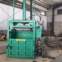 海绵废料油压打包机 加工行程油桶压扁机