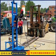 河南鼎峰机械  4kw手电钻 小型家用水井钻机