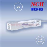 全新原裝傳感器-PMA12-F-0450-廣州南創