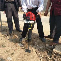汽油手提式4.8马力挖树机
