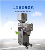 丰河6CH-18烘干机