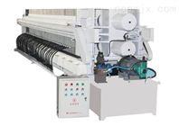 XAMZG/1600-U程控自动拉板隔膜压滤机
