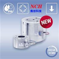 Laumas称重传感器CTOL-300kg-广州南创