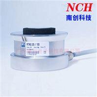 供应FCL-20kg称重传感器-广州南创