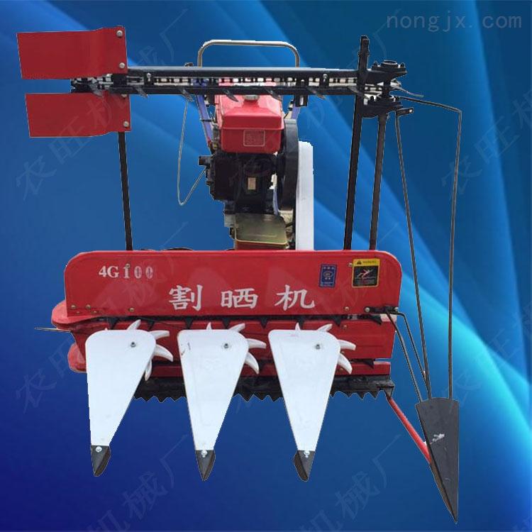 玉米小麦秸秆收割机 自走式水稻牧草收割机