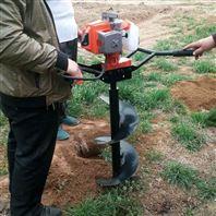 果树施肥挖坑机 绿化苗木打孔机