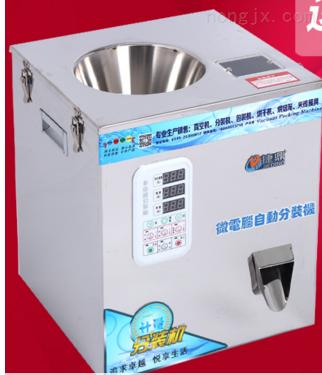 1-200G全自動多功能食品茶葉顆粒包裝機