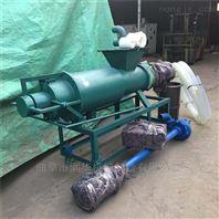 处理养殖场粪便挤干机 斜筛式鸡粪分离机