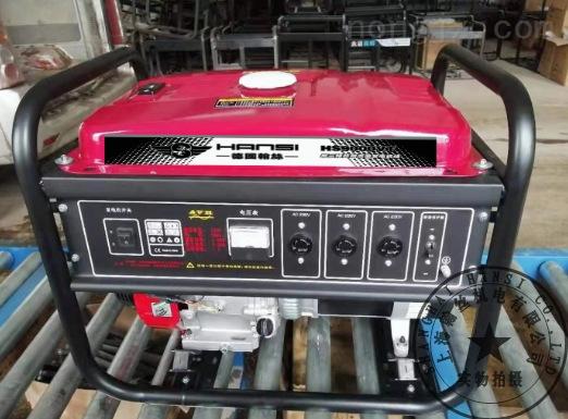翰丝HS9000VT等功率汽油发电机