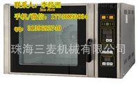 三麦烤箱4盘热风炉 SCVE-4C0