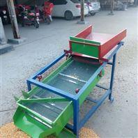 小型粮食振动筛分机 新型电动瓜子风选机