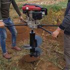 FX-WKJ栽树果园打坑机 便捷式大直径挖坑机厂家
