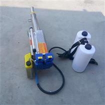 手持式烟雾水雾机防疫消毒弥雾机