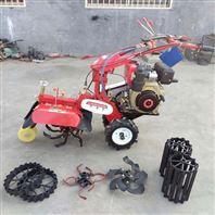 果园施肥开沟机 手把可以旋转的旋耕机