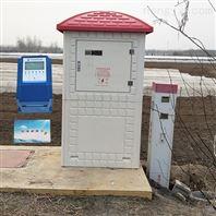 农业水价改革计量设备水电双计控制器