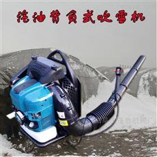 SL CFJ双鸭山大功率汽油吹风机高速背负式吹雪机