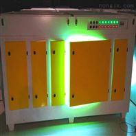 光氧废气净化设备 化工废气治理简单说明